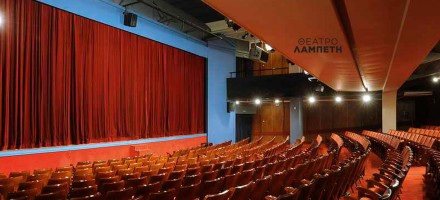 Passion theater_Lampeth