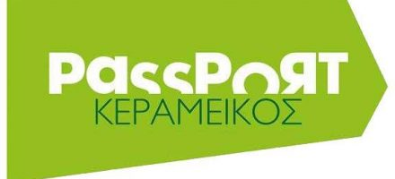 passion-theater_passport-kerameikos