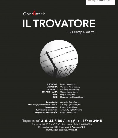 Trovatore-passion theater