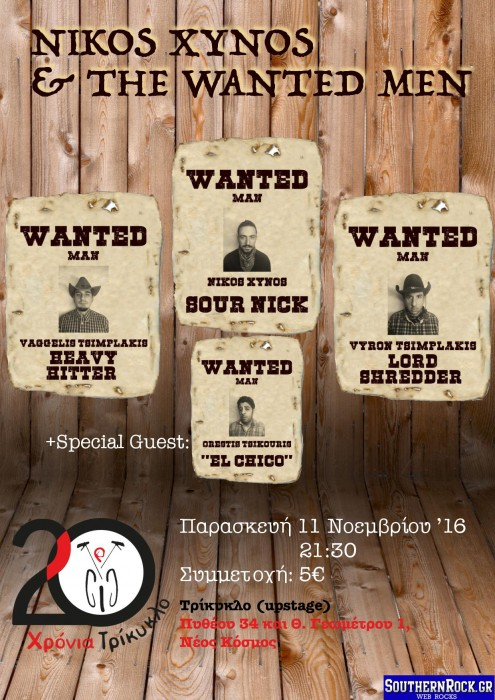 Wanted Men_passion theater