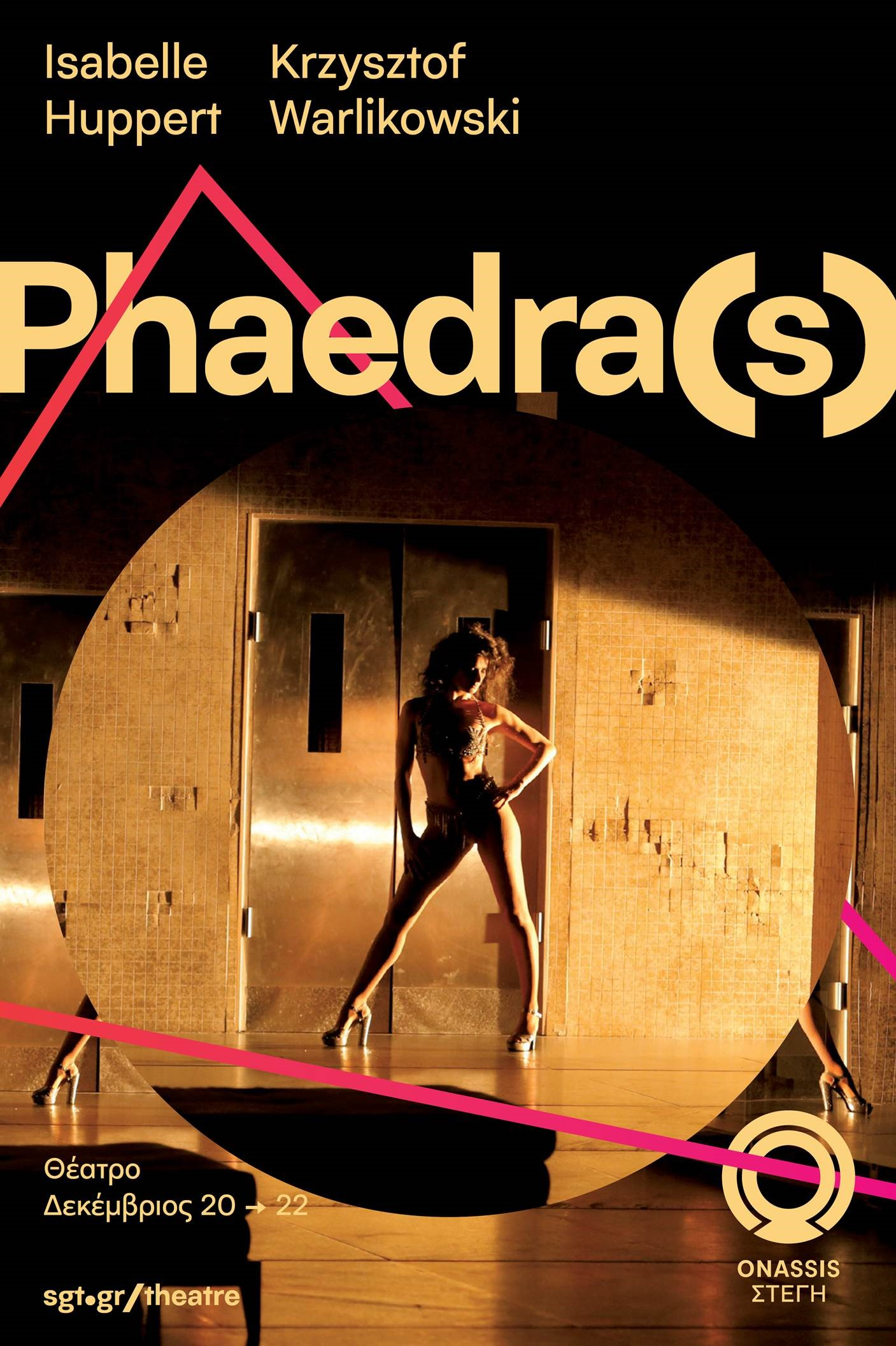 Phaedra(s)_passion theater (2)