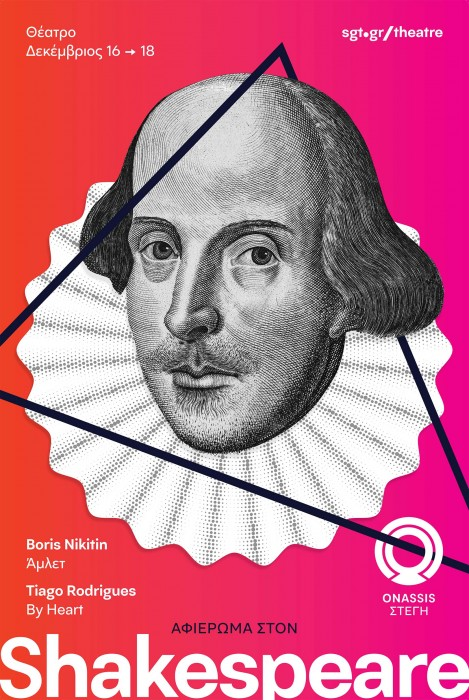 Shakespeare poster_p