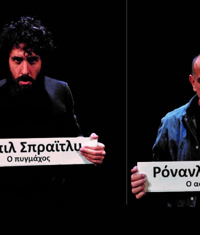 foto vromikes istories_passion theater