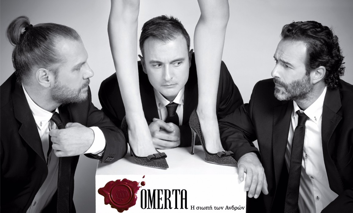 omerta passion theater