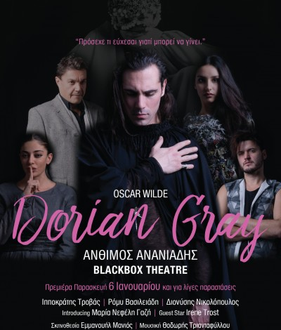 Dorian-Gray_passion-theater