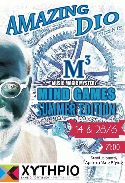 mind games summer edition_passion theater