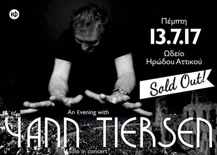 Yann Tiersen_passion theater (2)