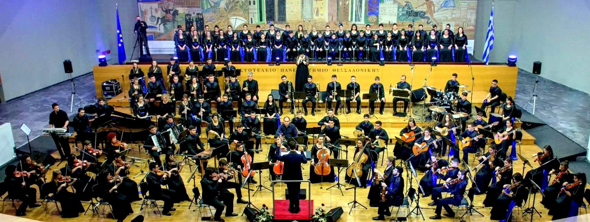 Youth symphony orchestra of greece_passion theater