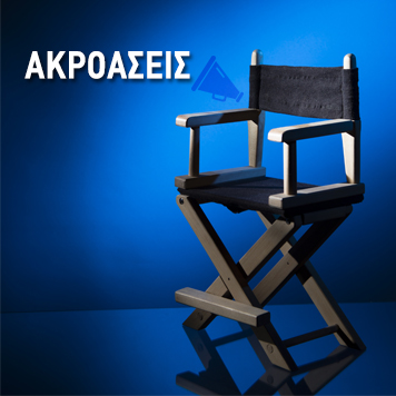 Passion theater_akroaseis (2)